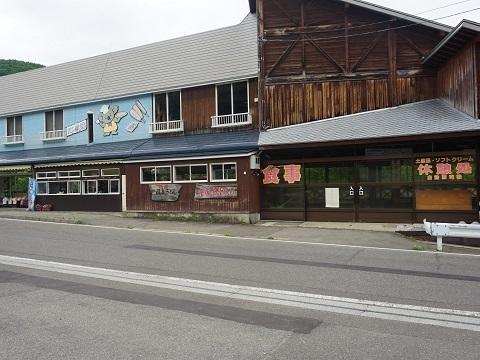 31かねこ商店噴油店