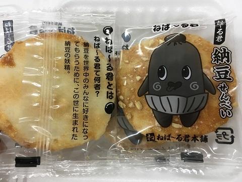 納豆せんべい6