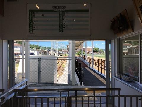男鹿駅ホーム