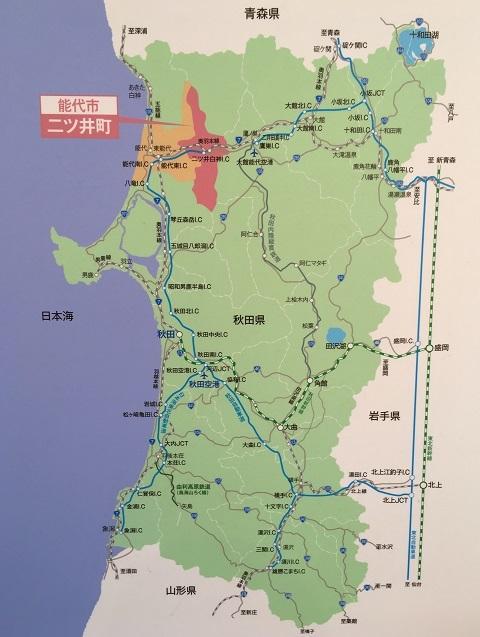 きみまち地図
