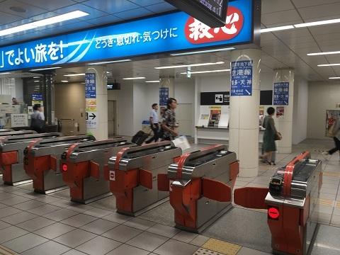 2福岡市地下鉄空港線