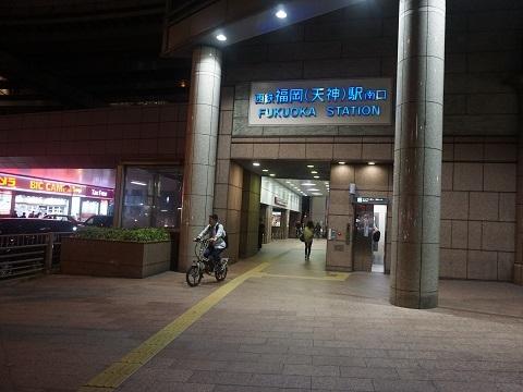 6天神駅南口