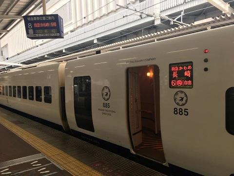 4博多駅特急かもめ9号