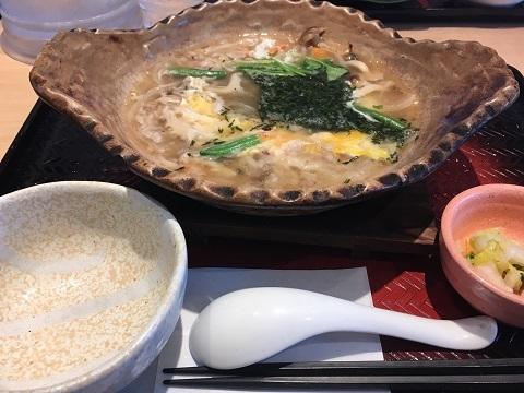 アカモクと五穀ご飯のねばとろ出汁雑炊