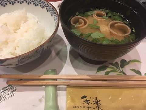 ごはん&味噌汁
