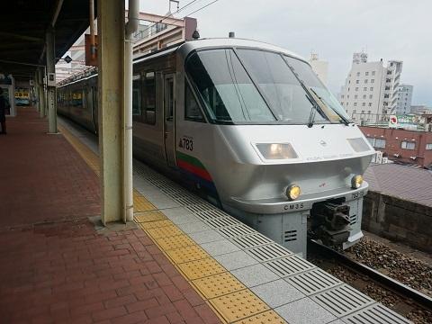 11佐賀駅電車