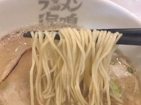 とんこつ麺