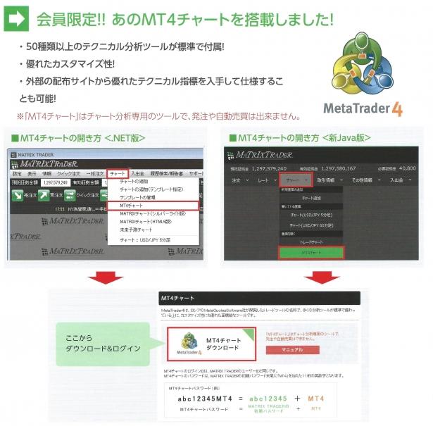 JFXMT4.jpg