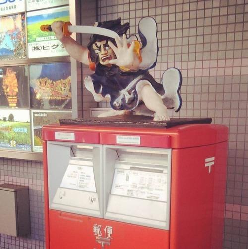 【画像】手紙を入れたくなったり入れたくなくなったりする面白い郵便ポストの数々!!の画像(16枚目)