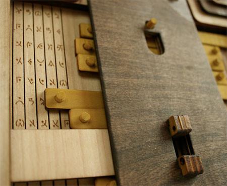 woodenpuzzlebook10