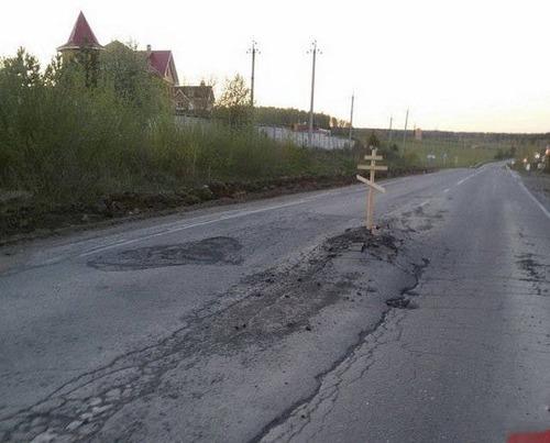 期待を裏切らないロシアの日常風景の画像の数々wwwwの画像(26枚目)