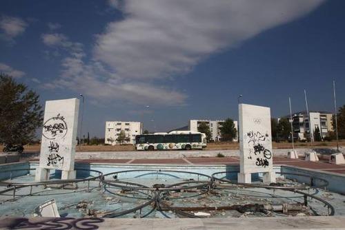 アテネのオリンピックの競技場の現在の画像(2枚目)