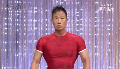 NHKの『みんなで筋肉体操』のお兄さんの体形01