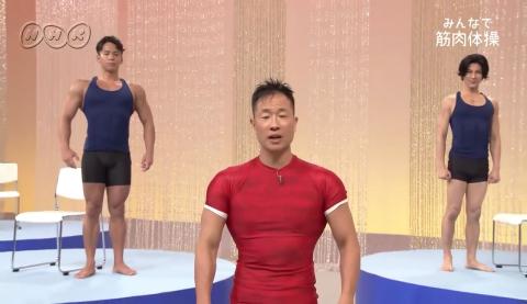 NHKの『みんなで筋肉体操』のお兄さんの体形06