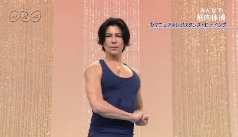 【みんなで筋肉体操】背筋04