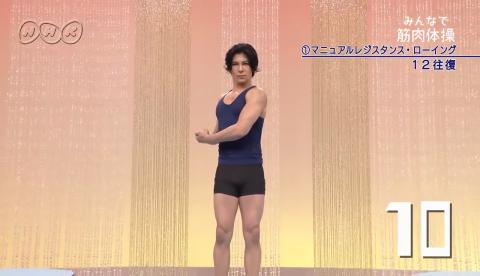 【みんなで筋肉体操】背筋06