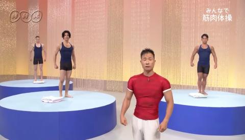 【みんなで筋肉体操】背筋11