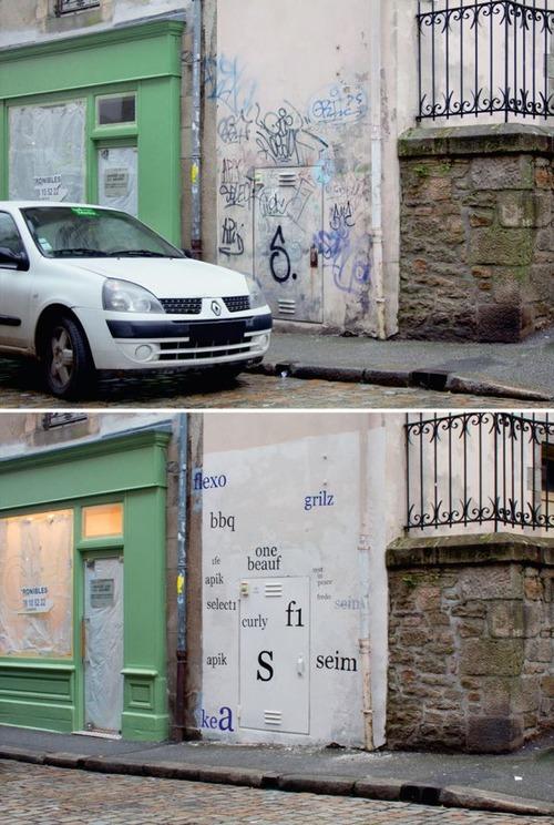 壁の落書きの文字の画像(4枚目)