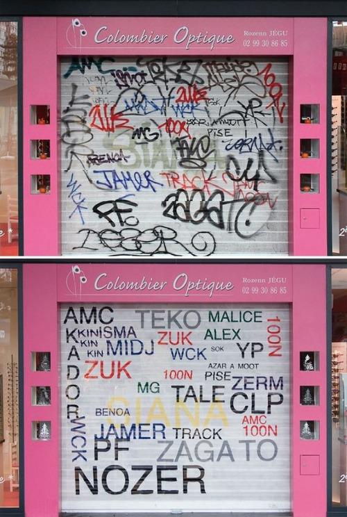 壁の落書きの文字の画像(3枚目)