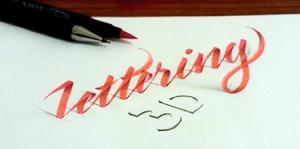 ノートにペンだけで描いた3Dの文字が凄い!!の画像(1枚目)