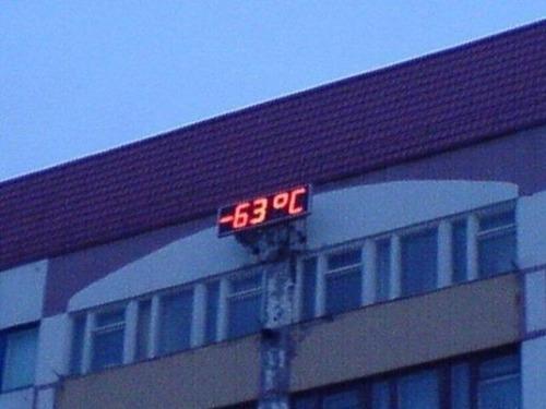 【画像】ロシアなら当たり前!ちょっと信じられないロシアの日常風景wwの画像(29枚目)