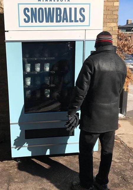 雪玉の自動販売機10