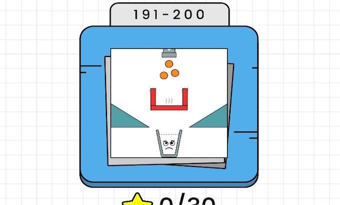 ハッピーグラス 攻略 191〜200
