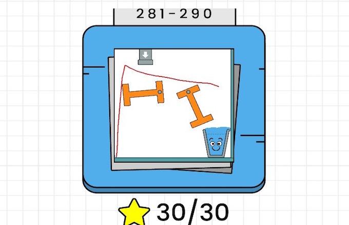 ハッピーグラス 攻略281〜290