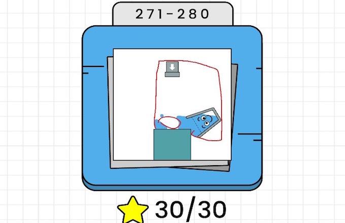 ハッピーグラス 攻略 271〜280