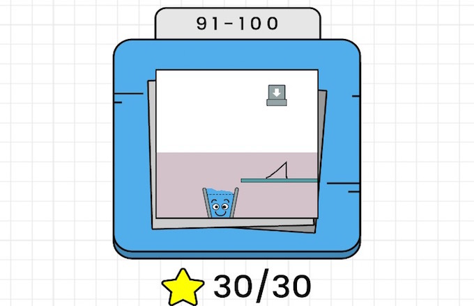 ハッピーグラス 攻略 91〜100