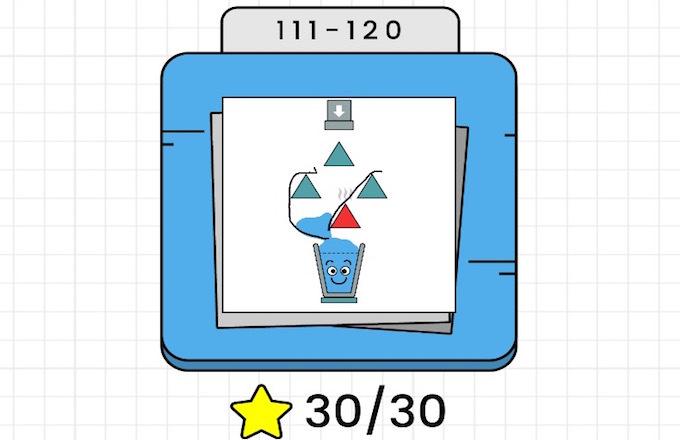 ハッピーグラス 攻略 111〜120