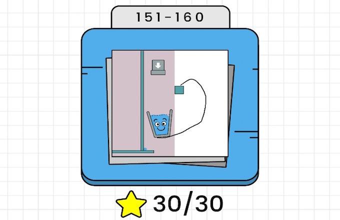 ハッピーグラス 攻略 151〜160