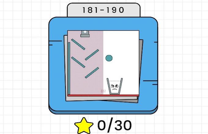 ハッピーグラス 攻略 181〜190