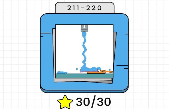 ハッピーグラス 攻略 211〜220