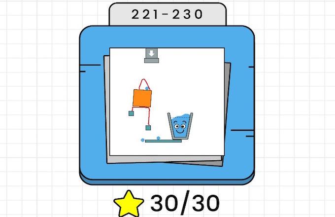 ハッピーグラス 攻略 221〜230