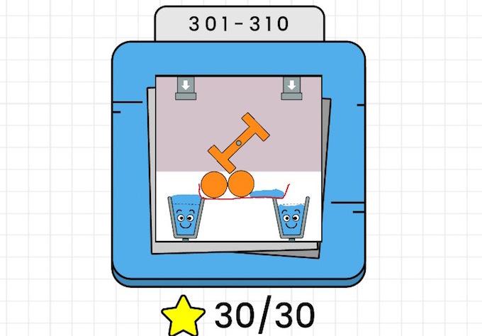 ハッピーグラス 301〜310 攻略
