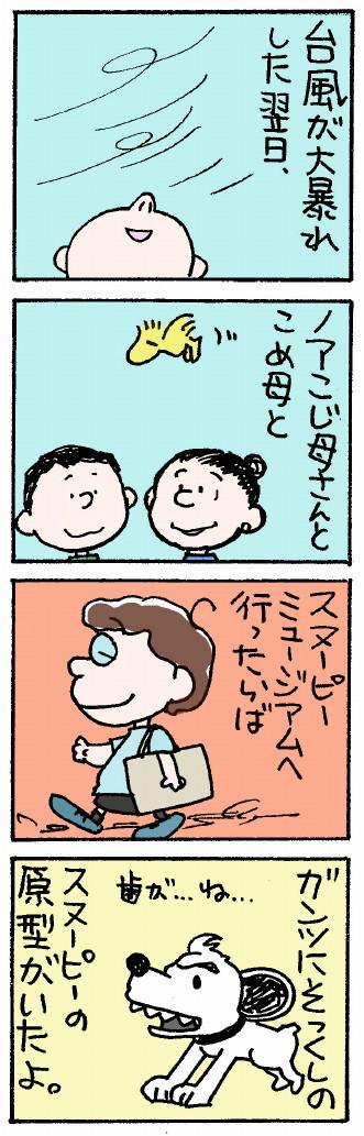 180905-02.jpg