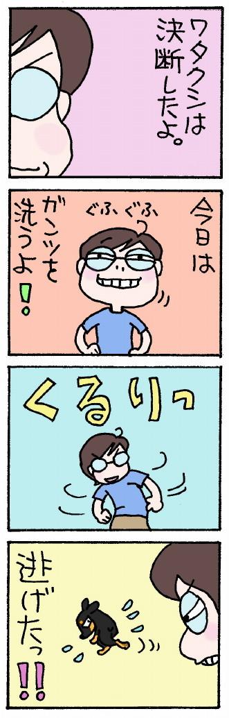 180913-02.jpg