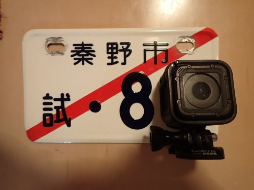 P8222607.jpg