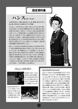 k_book2.jpg