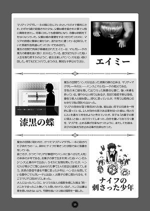k_book3.jpg