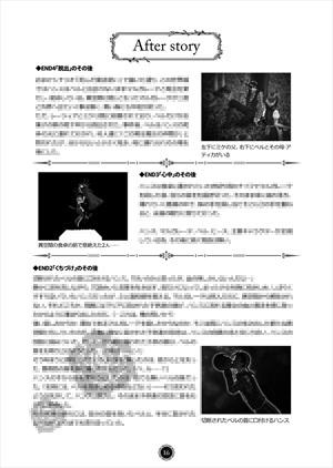 k_book4.jpg