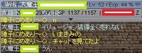 20180716095904c3f.jpg
