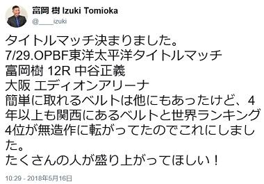 TOMIOKAKANAKAHASUHDH1.jpg