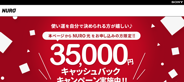 nuro公式