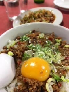 台湾丼-min