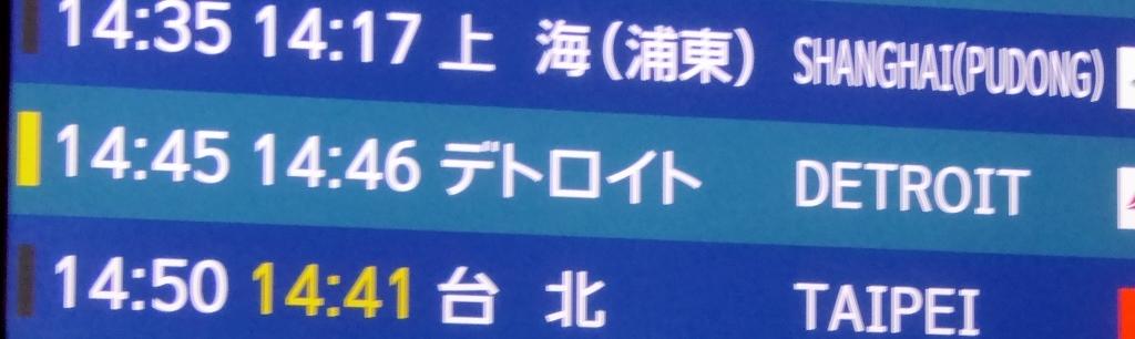 1P1220866.jpg