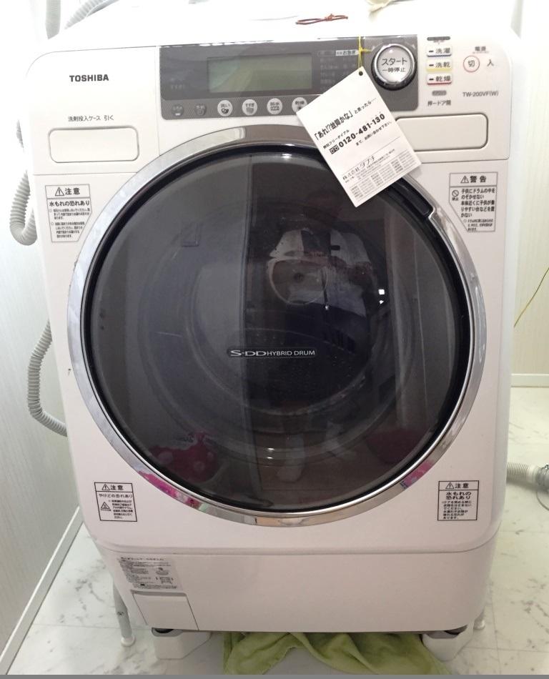 東芝洗濯機外観2