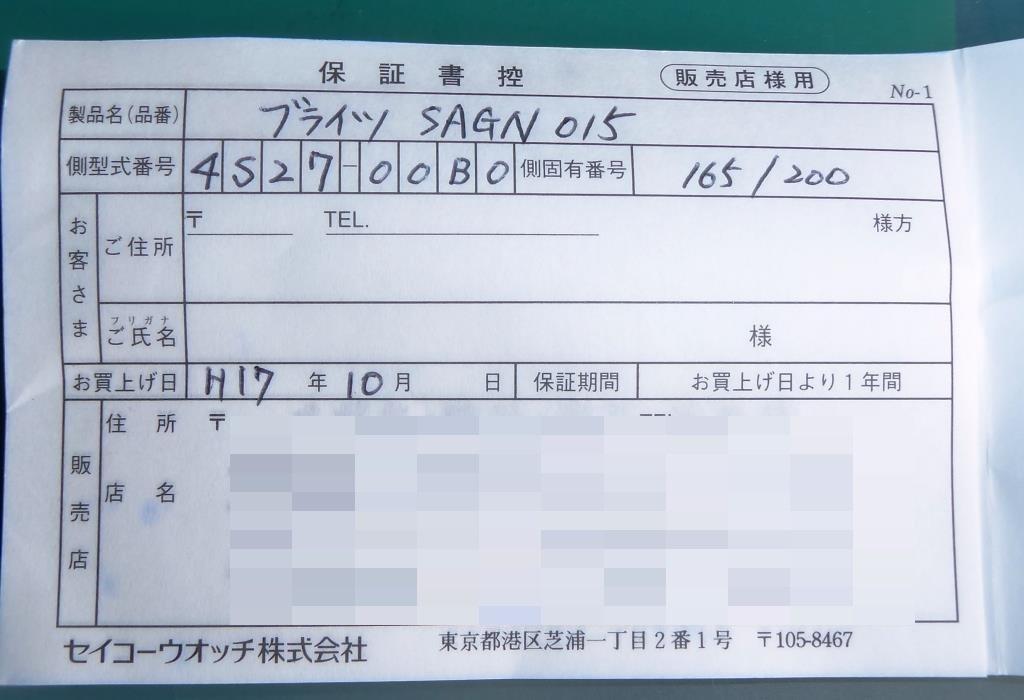 2P1230001.jpg