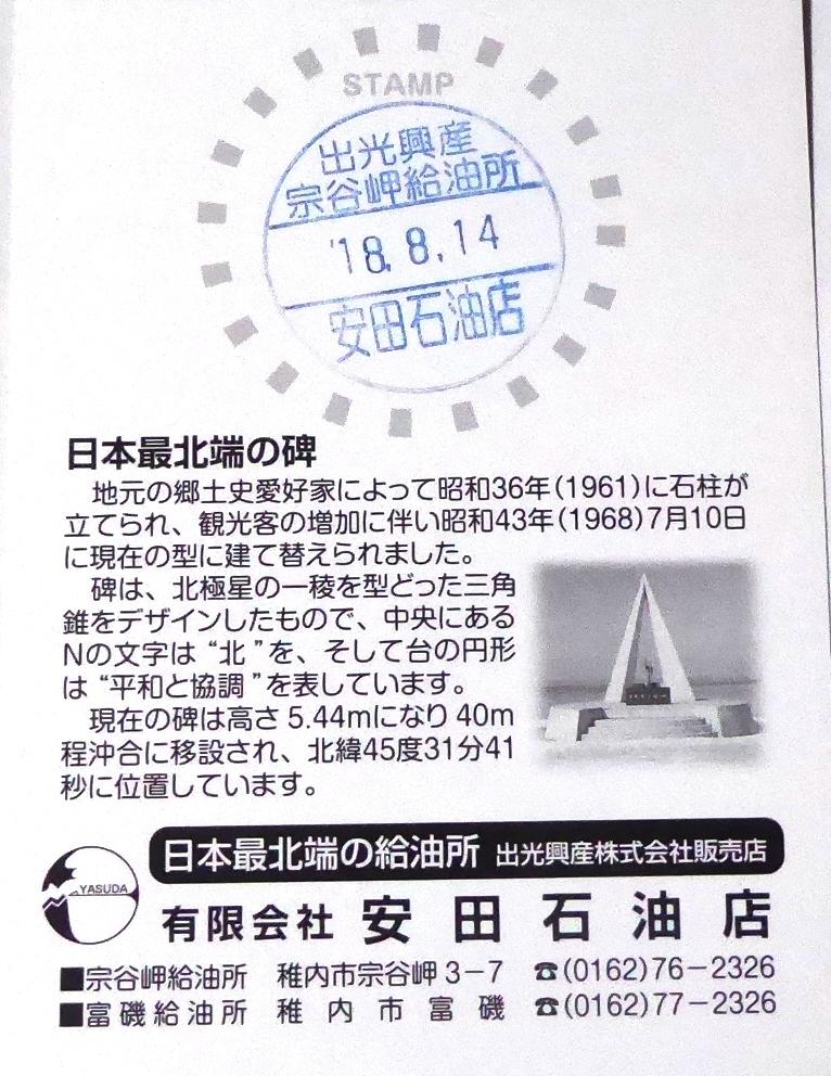 P1240734m.jpg